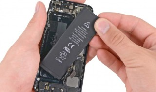 La très probable batterie de l'iPhone 6